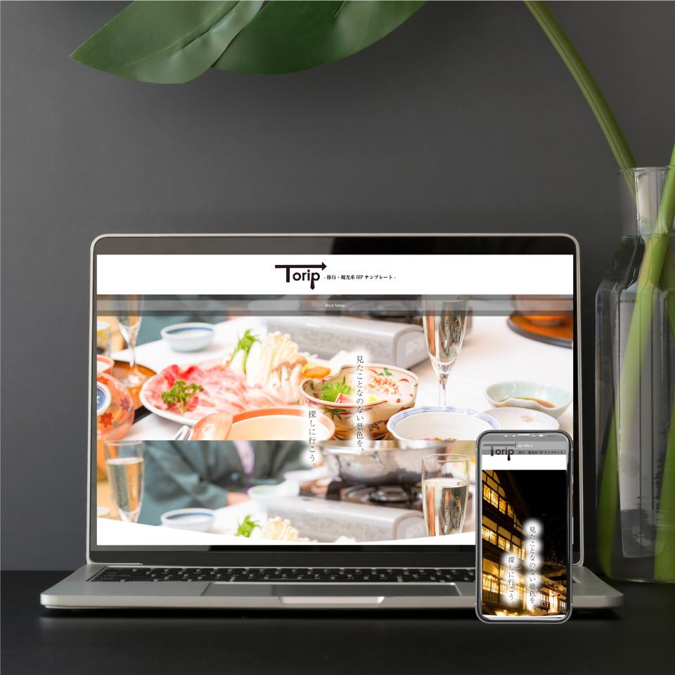 旅館紹介サイト