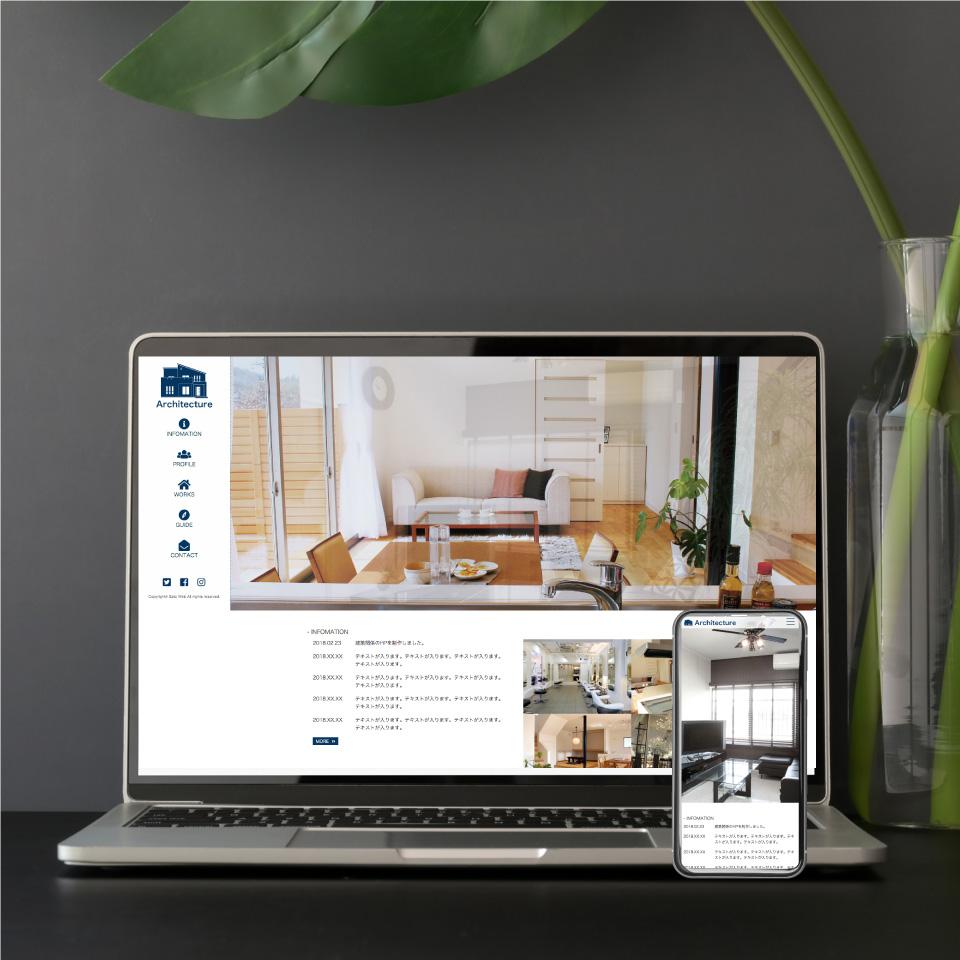 建築関係サイト
